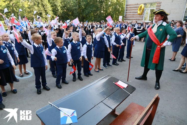 1 сентября в Барнауле.
