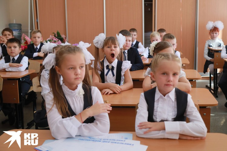 1 сентября в Красноярске.
