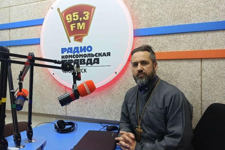 Иоанн Карабидович в гостях на радио «Комсомольская правда-Челябинск»