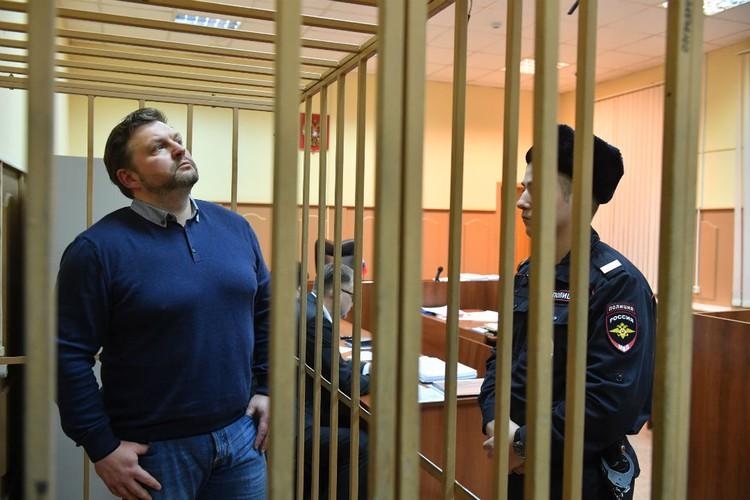 Приговор Никите Юрьевичу огласили в 2018 году.