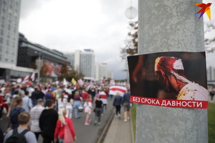 Традиционная акция протеста.