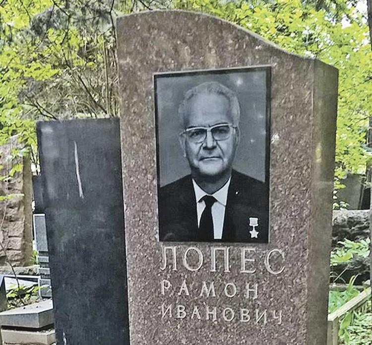 Памятник Меркадеру на Кунцевском кладбище