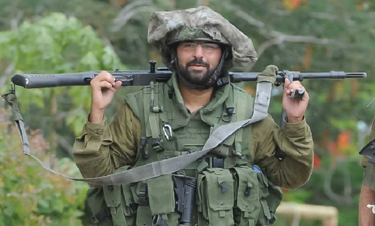 Сайерет Маткаль (Израиль)