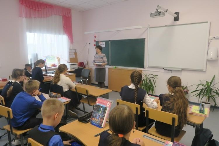 Урок безопасности в ишимской школе. Фото: Новости средней школы № 2 г. Ишима