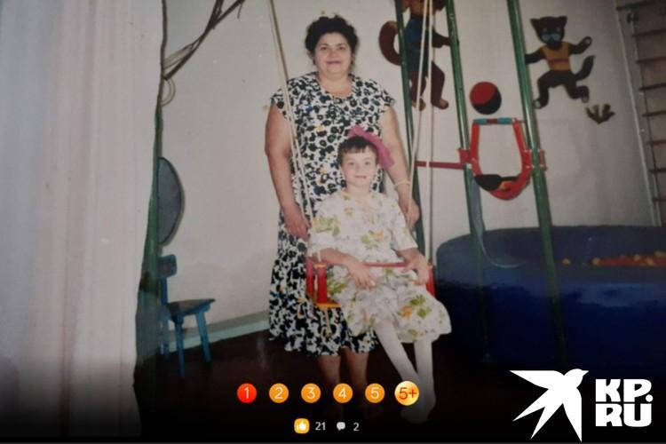 Ада Макаревич постоянно приходила к Вале в детдом в Новосиибрске и продолжает присылать подарки в Саранск. Фото: предоставлены Валентиной Клепиковой