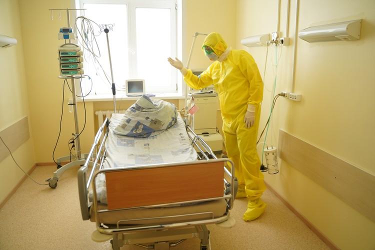 Для борьбы с коронавирусом в РФ было подготовлено 180 тысяч больничных коек, из них более 140 тысяч — в стационарах, перепрофилированных под ковид.