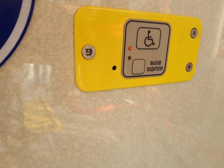 Трамвай оснащен кнопкой вызова водителя снаружи и внутри