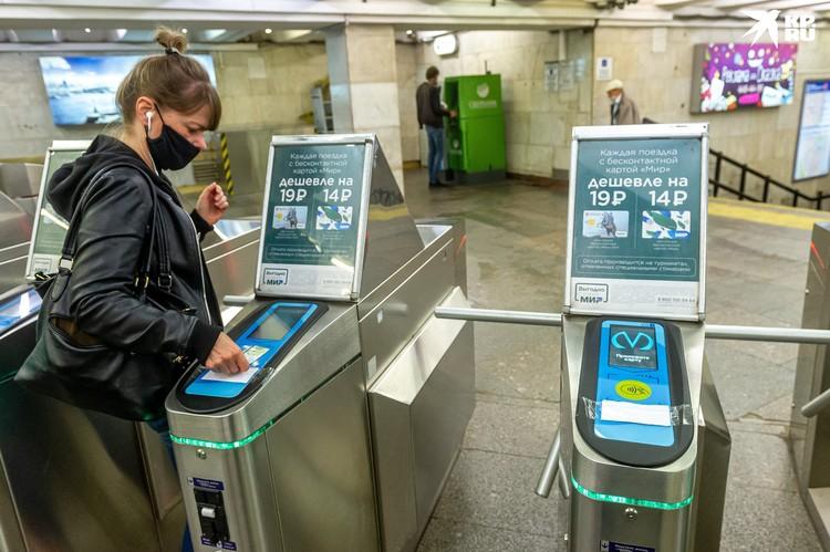 Стоимость проезда в метро и в наземном транспорте может увеличиться с 2021 года.