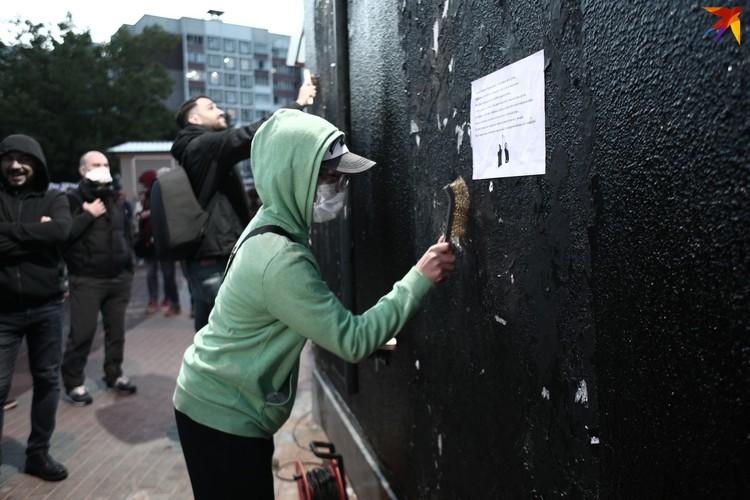 Люди пытались очистить стену от остатков бумаги