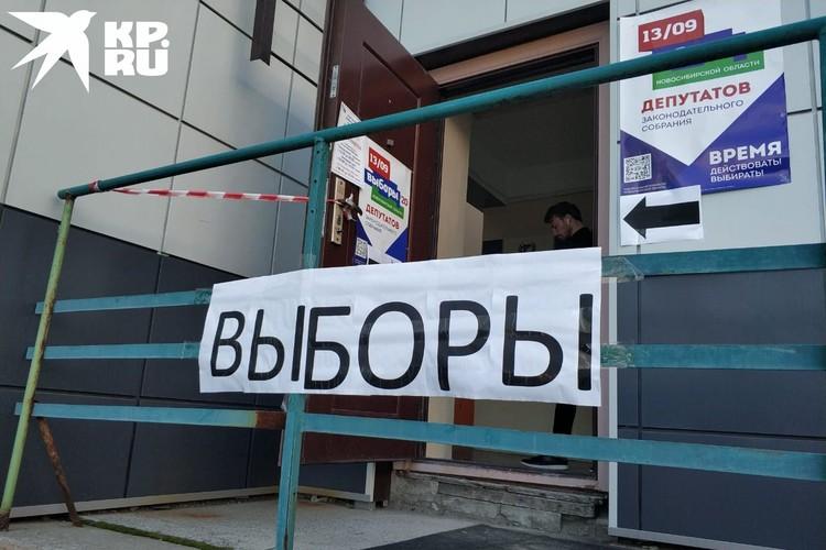Избирательные участки начали работать в 8.00.