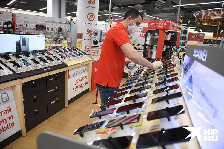 Пандемия скажется и на рынке электроники