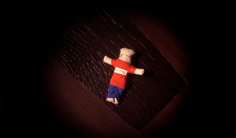 Кукла вуду в форме ЦСКА