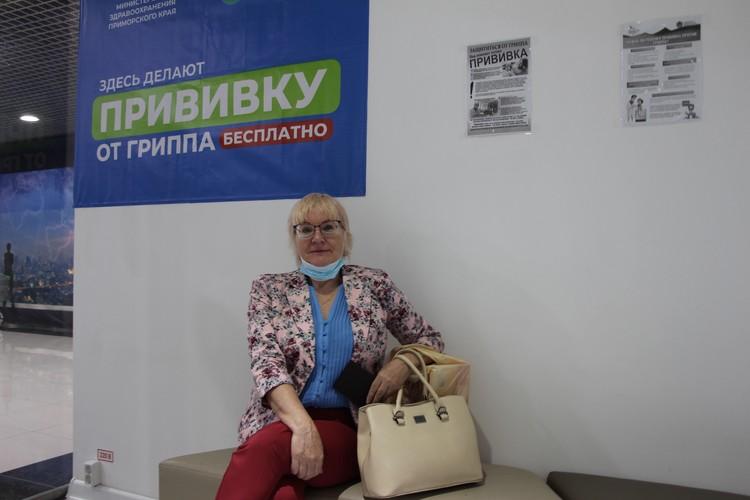 Жительница Владивостока Наталья делает прививки каждый год