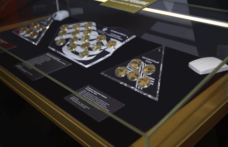 """Медали «Императорского монетного двора» на выставке в Музее Победы. Фото: """"Императорский Монетный Двор"""""""