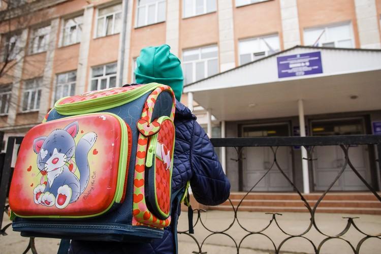 Дети и родители надеются, что администрация школы найдет выход из сложившейся ситуации