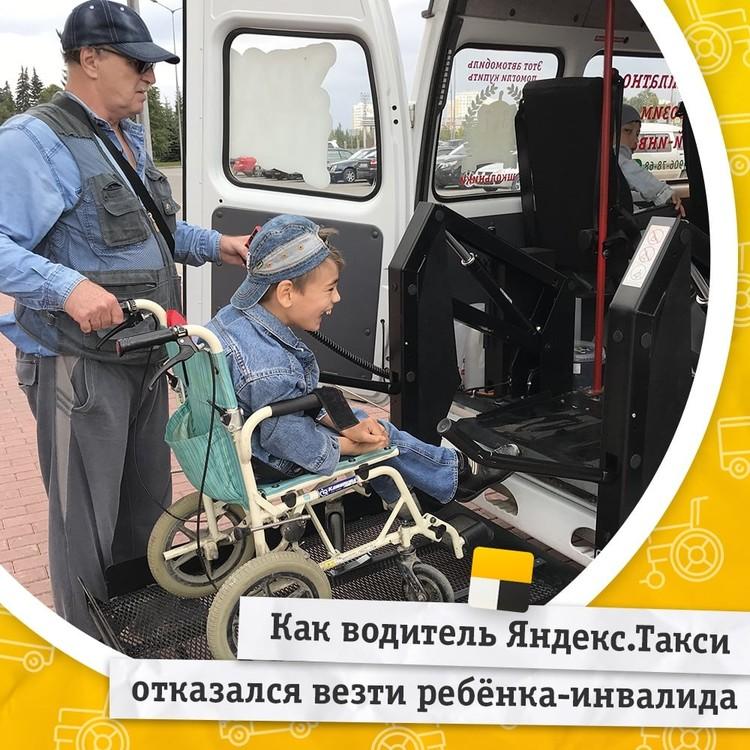 Тимур регулярно ездит на такси, но раньше не становился причиной конфликтов с водителями. Фонд «Живи малыш»