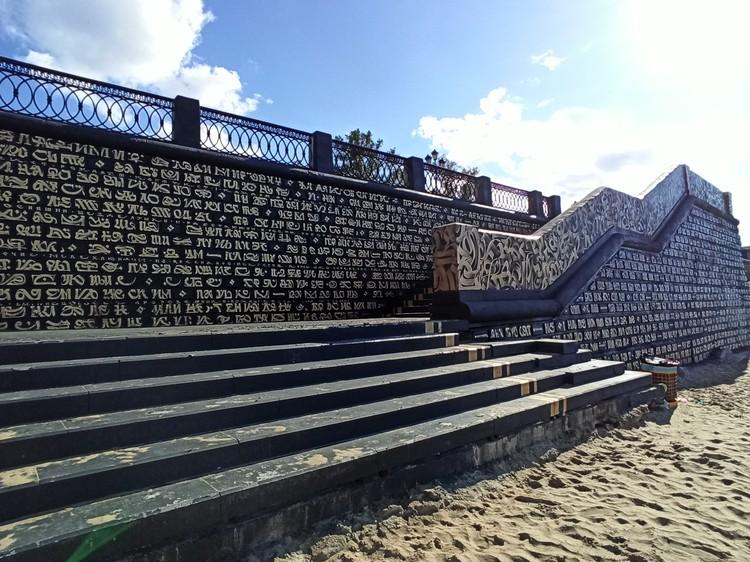 На стене Маяковского спуска появились 2 500 символов из строчек Маяковского.