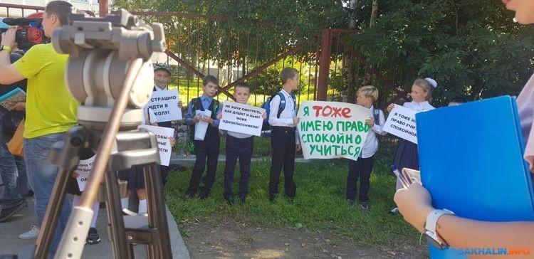 Родители и дети вышли на пикет, чтобы изолировать других учеников от Васи. Фото: ИА Sakh.com