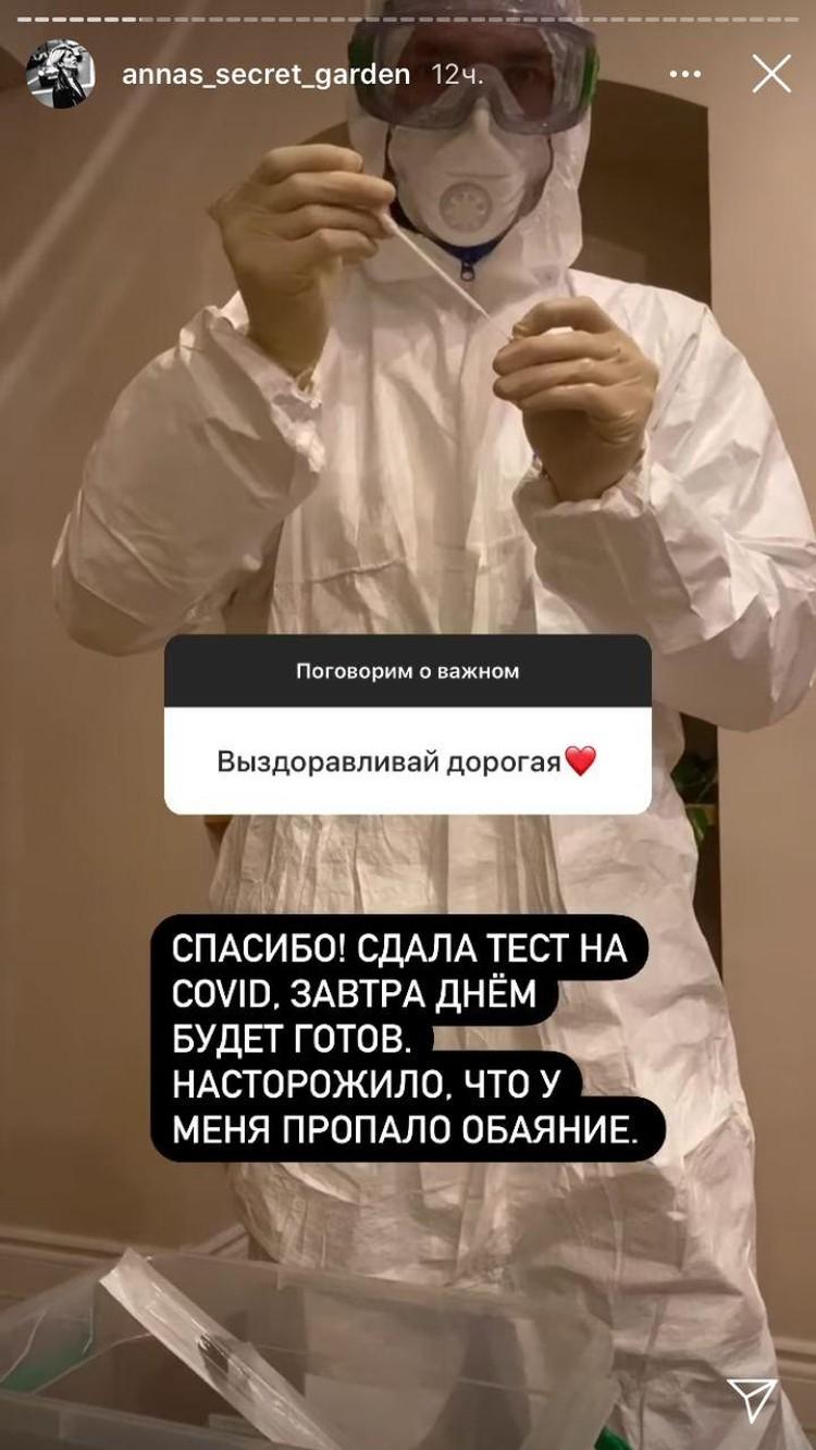 Супруга главного тренера петербургского футбольного клуба «Зенит» Сергея Семака, возможно, подхватила коронавирус. ФОТО: Инстаграм Анны Семак