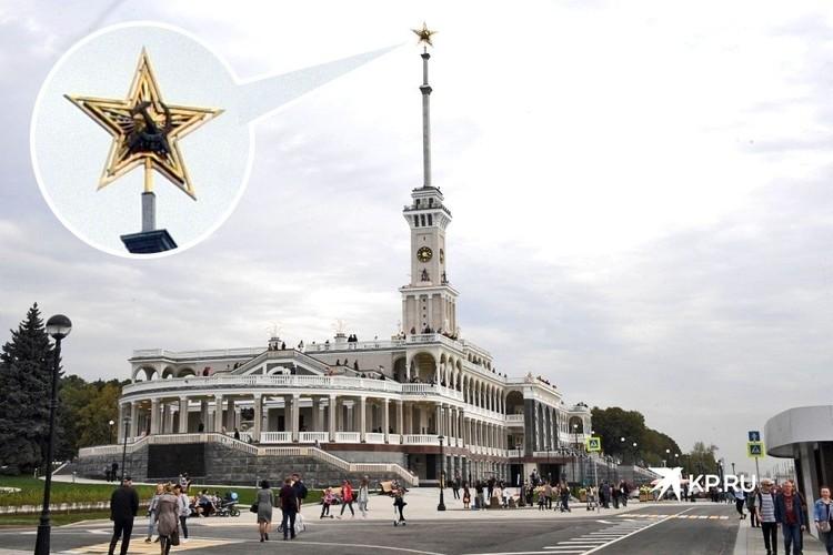 Сейчас одну из звезд, которые в 1935-м были установлены на башнях Кремля, можно увидеть на шпиле Северного речного вокзала в Москве. Снимок Михаила Фролова.