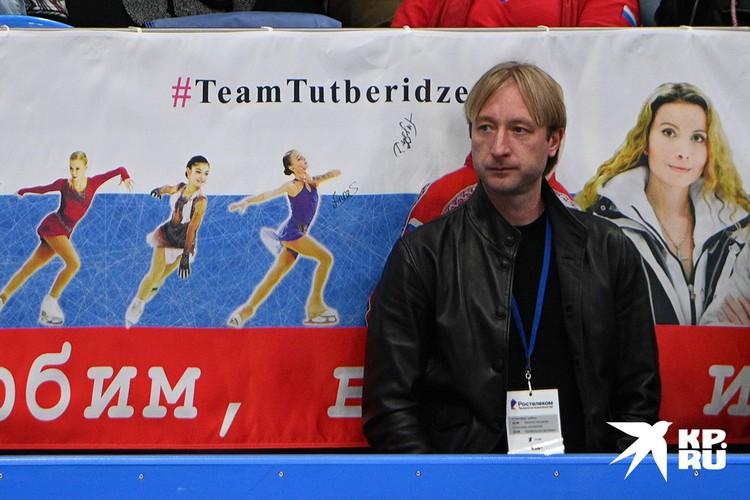 Тренер Евгений Плющенко