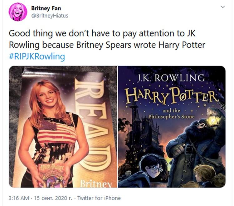 Фанатское сообщество Бритни Спирс оттаптывается