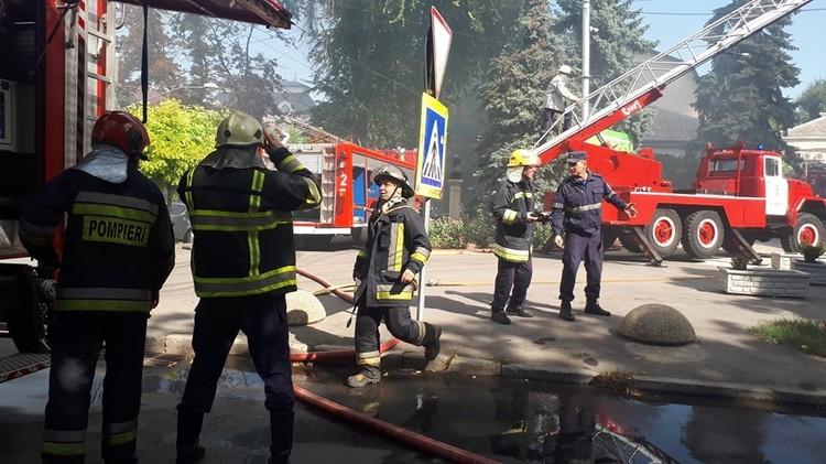 Пожар в Филармонии (Фото: dse.md).