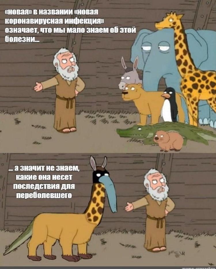 Мем от Кемеровского перинатального центра. Фото: Кемеровский перинатальный центр/ Instagram