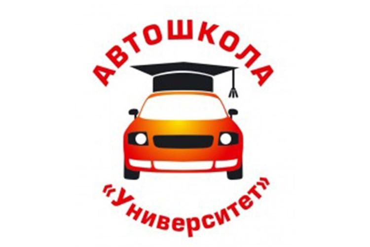 Автошкола «Университет» существует в Кирове в 2008 года. Фото: автошкола «Университет»