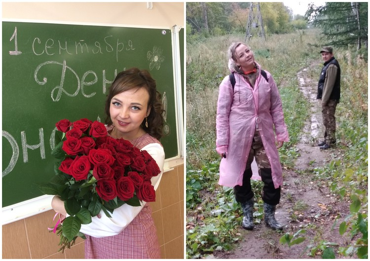 Днем Екатерина учит детей решать уравнения, а вечером выходит на поиски пропавших людей. Фото: предоставлено Екатериной Бирюковой