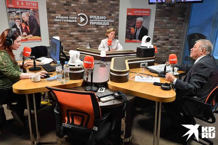 Главный государственный санитарный врач - в эфире Радио «Комсомольская правда» с ведущей Марией Бачениной и обозревателем Александром Гамовым