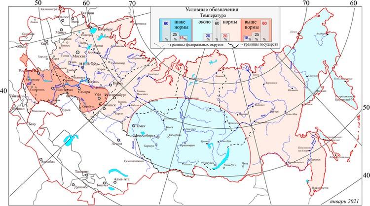 Прогноз погоды на январь 2021. Фото: Гидрометцентр РФ