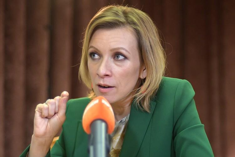 """Мария Захарова: """"Мы – не Турция, мы – Россия. И надо понимать в прямом смысле этих слов""""."""
