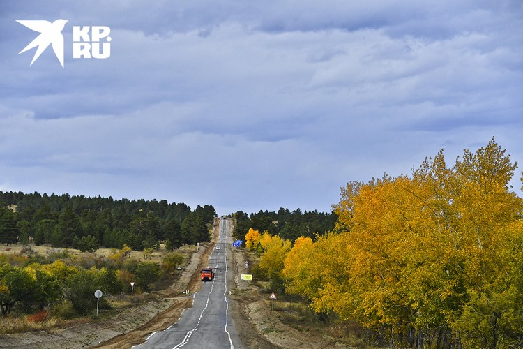 Неровности дороги с лихвой искупаются невероятной красоты природой вокруг.
