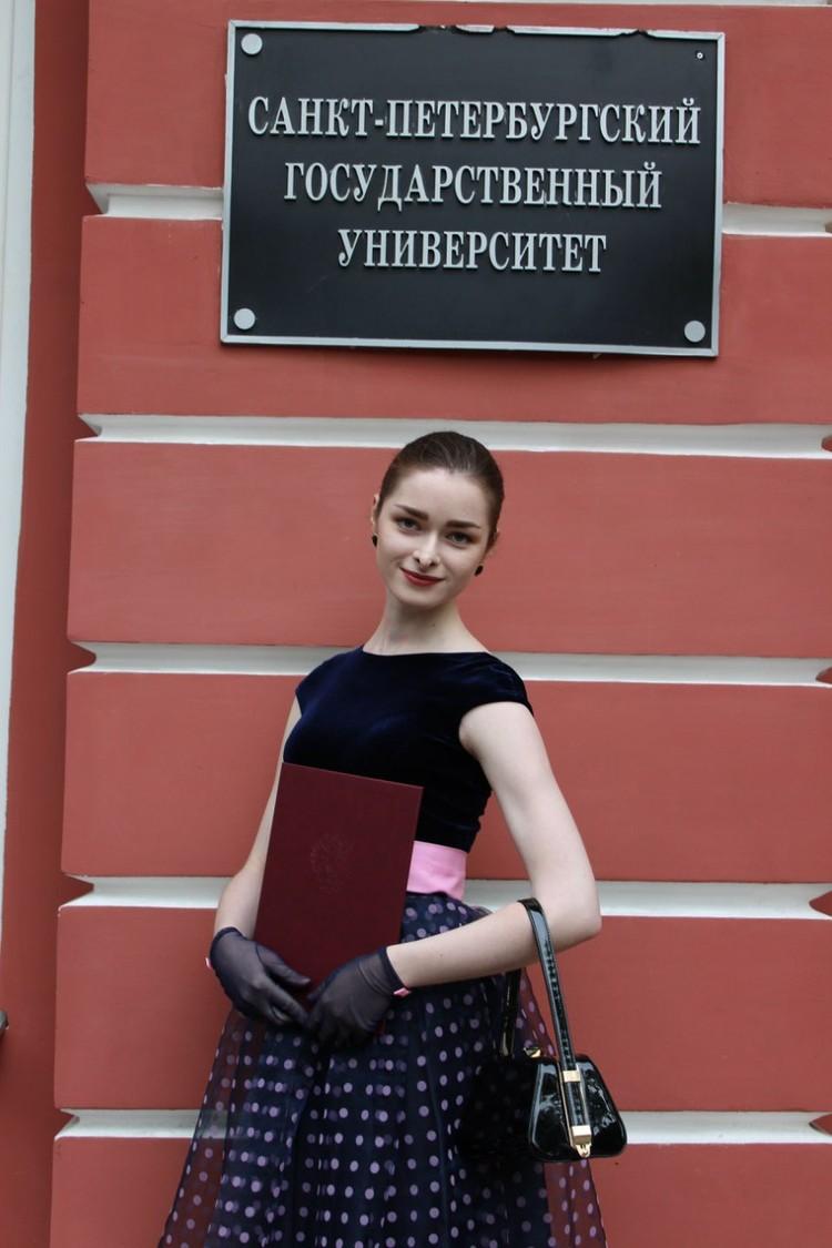 Анастасия была аспиранткой СПбГУ
