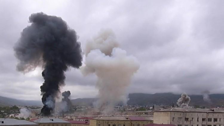 Город бомбят