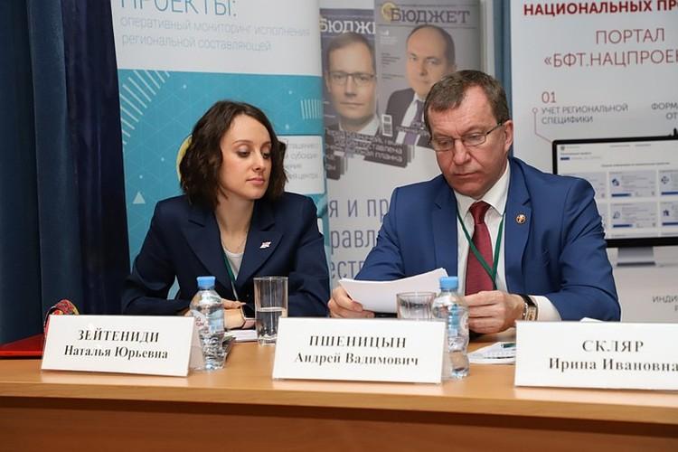 Болезнь у регионального министра финансов протекает в легкой форме. Фото: pravmin74.ru