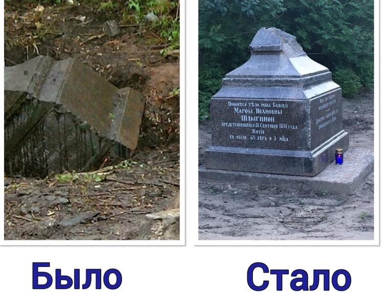 Как говорится, комментарии излишни... Фото: из паблика Мемориал «Волынский некрополь»/vk.com/volynskiy_nekropol