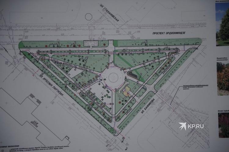 Схема сквера на проспекте Орджоникидзе.
