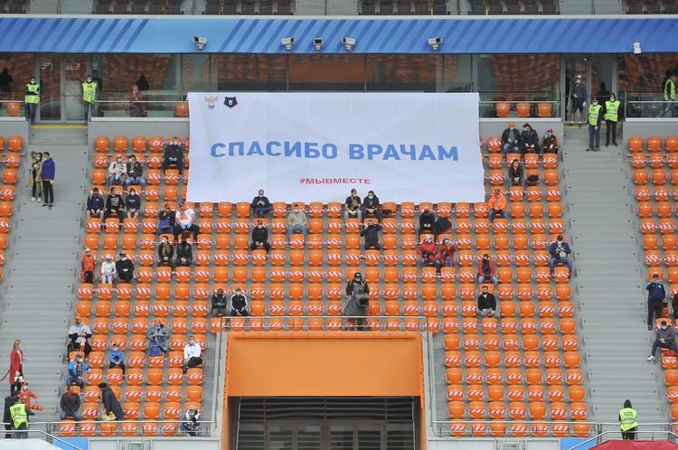 Челябинских футболистов подкосил коронавирус