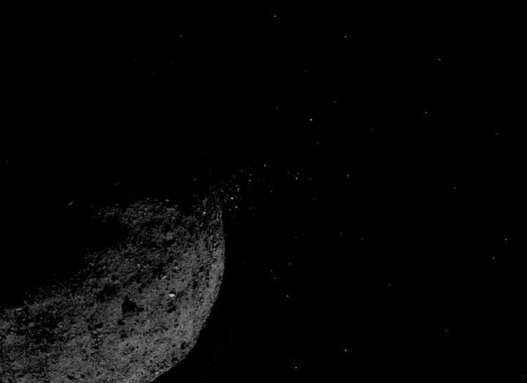 Объекты, вылетающие из астероида.