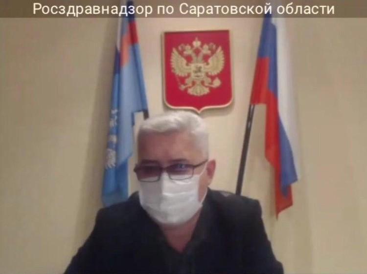 Дмитрий Цымбал на координационном совете попросил жителей не скупать лекарства впрок