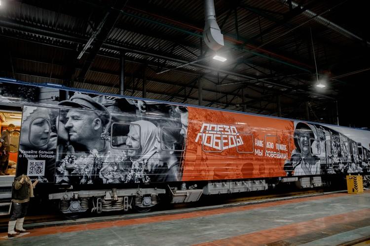 """Поезд состоит из 8 вагонов, в каждом из которых воссоздана атмосфера военного времени. Фото пресс-службы АНО """"Национальные приоритеты""""."""