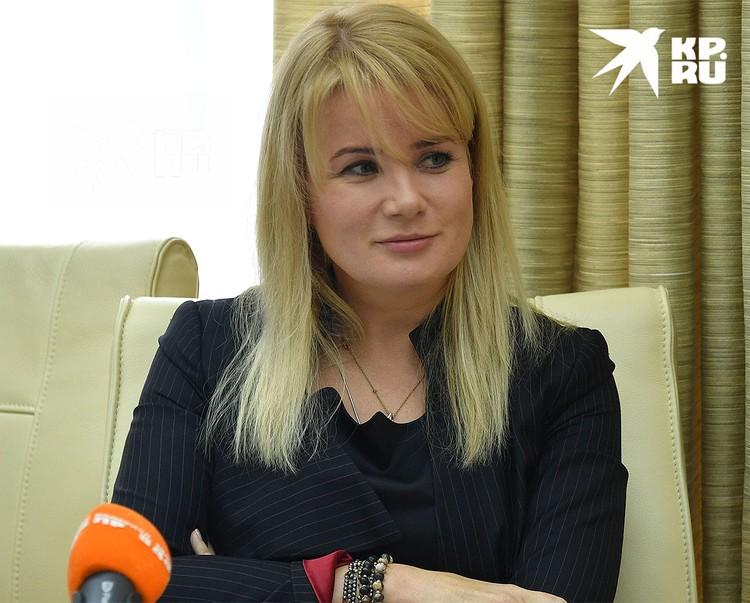 Заместитель мэра Москвы Наталья Сергунина.