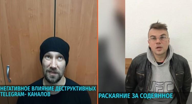 В новостях белорусского государственного ТВ демонстрируют сюжеты с задержанием провокаторов и прочих участников беспорядков.