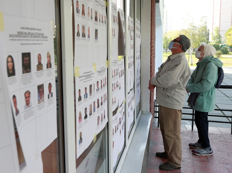 Явка на выборах оказалась рекордно низкой за последние годы — на участки пришло 37% избирателей.