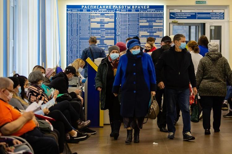Специальная комиссия проверит поликлиники, на которыежалуются пациенты