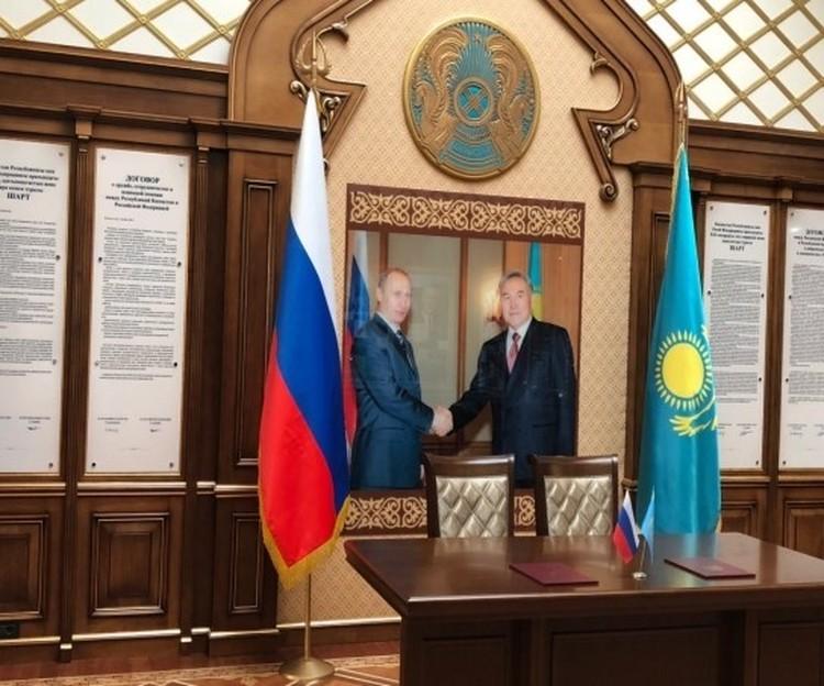 Фото: www.kazembassy.ru