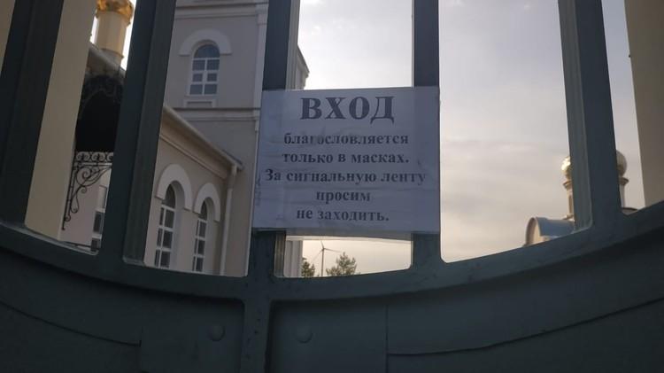 С 28 октября в крае вводится усиленный масочный режим