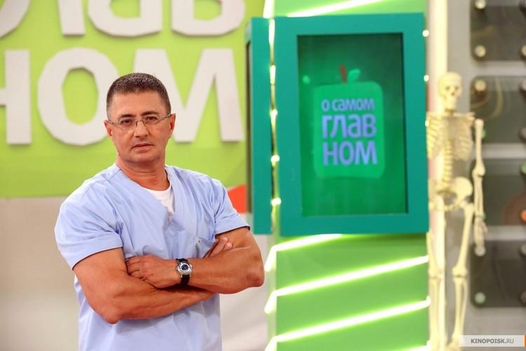 В проекте «О самом главном» зрители из дома выходят по Skype на связь с доктором Мясниковым. И получают за онлайн массовку 1000 рублей на карту.